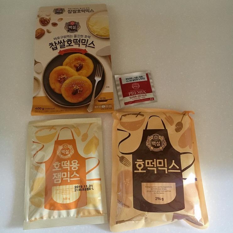 make Korean famous street food, HOTTEOK