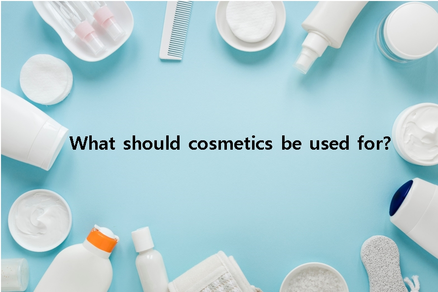 cosmetics for skin trouble by wearing face mask