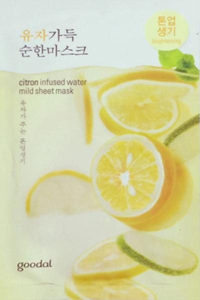 Goodal Gentle Mask
