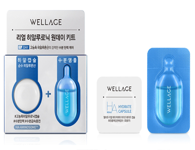 wellage real hyaluronic bio capsule & blue solution
