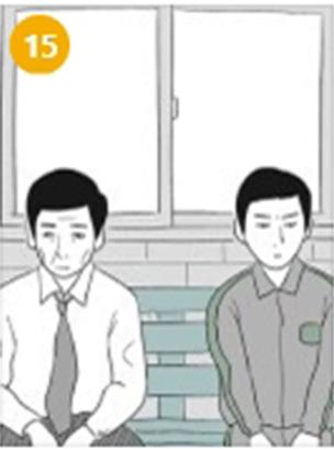 D.P A drama based on a webtoon