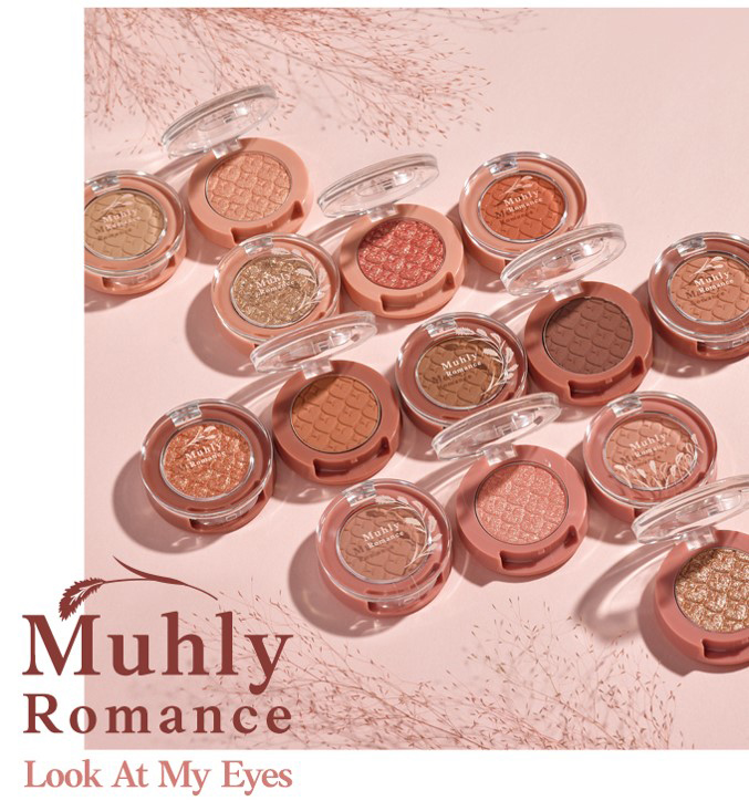 ETUDE Look at Army Eyes Muly Romance 1.7g