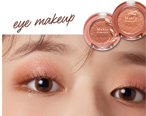 . ETUDE Look at Army Eyes Muly Romance 1.7g